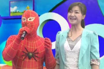 《超萌访问》第10期 蜘蛛侠
